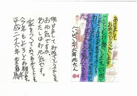 2014-01-14.jpg