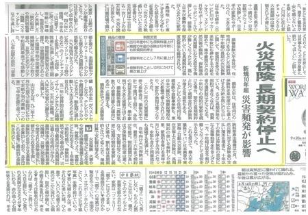 2014-09-17.jpg
