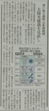 2015-02-25.jpg