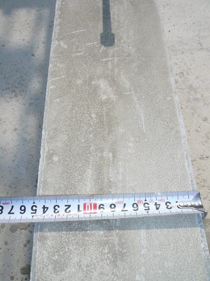 基礎の幅150mm