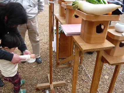 地鎮祭米まき.jpg