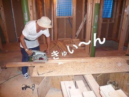 棟梁さんの手仕事