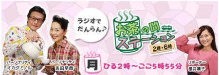 スクリーンショット 2015-04-06 13.59.15.png