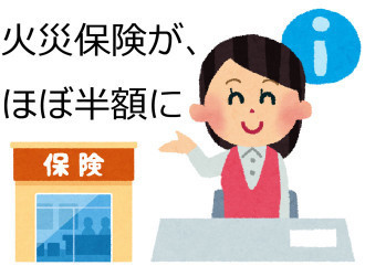 岐阜市 工務店 省令準耐火構造.jpg