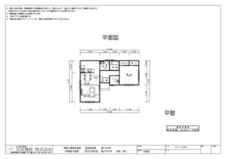 平面図 1.253万円.JPG