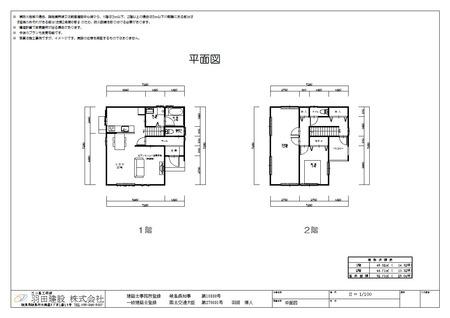 平面図 1,452万円.JPG