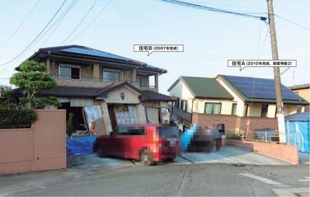 熊本地震 住宅 倒壊.jpg