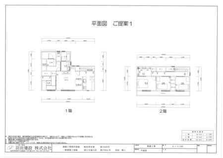 竹内様 平面図.jpg