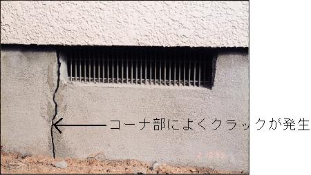 yukashita3.jpg